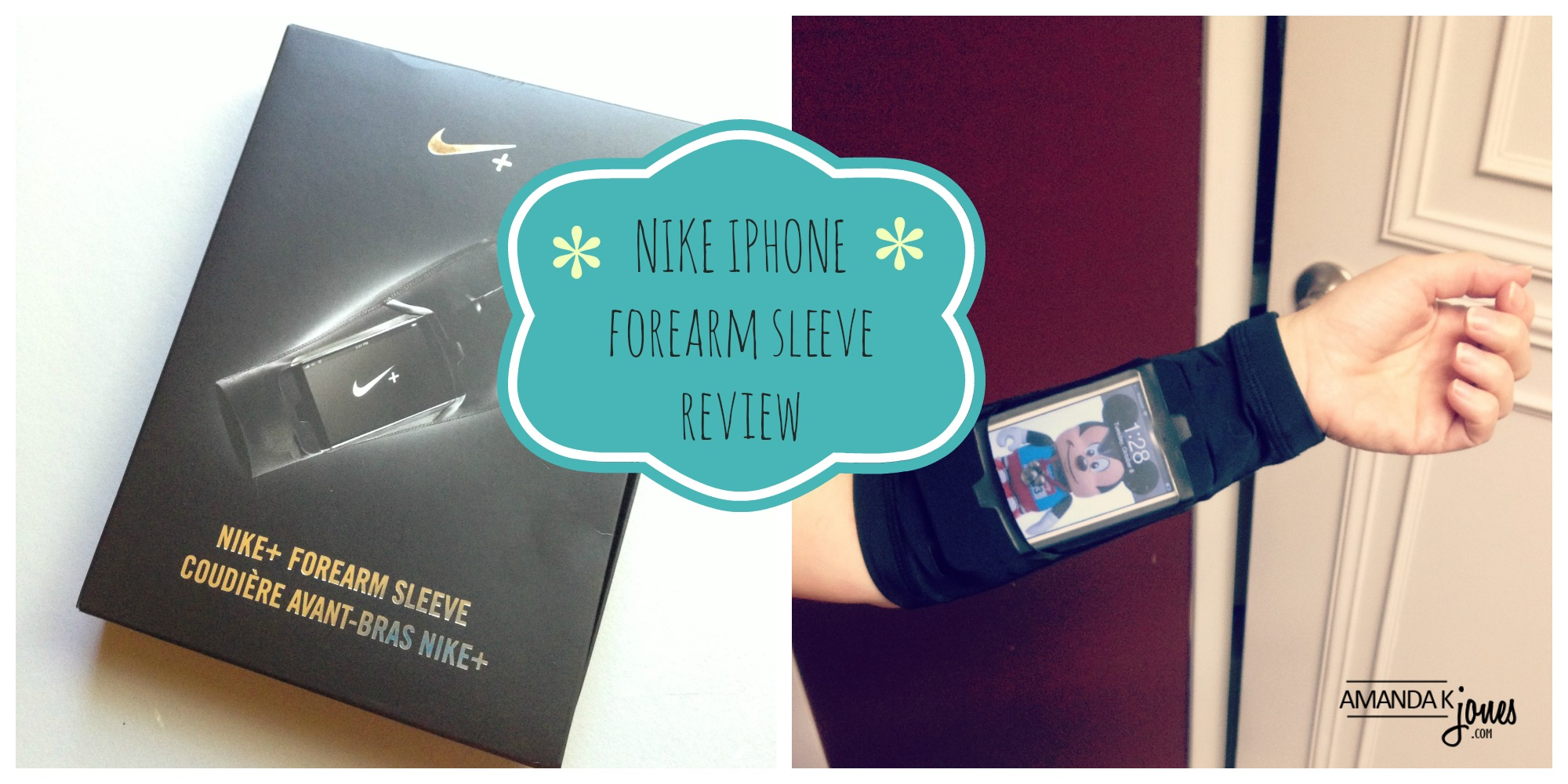 Nike iPhone Forearm Sleeve Review